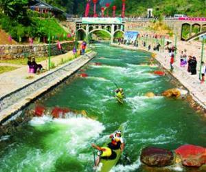 Центр воднолыжного слалома Чжанцзяцзе